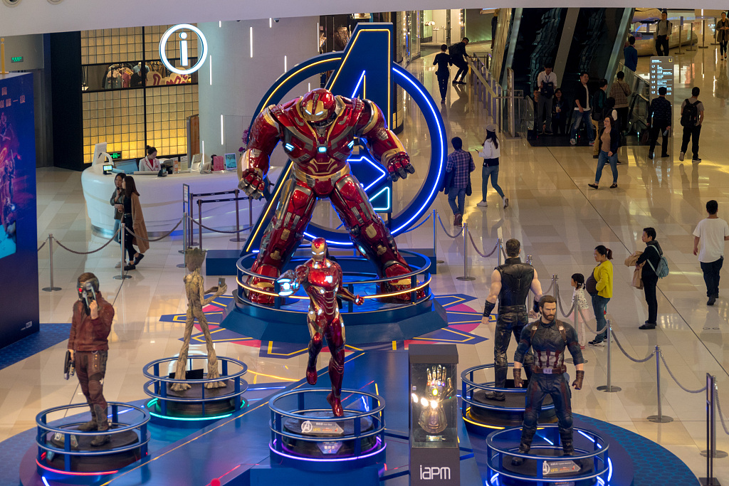 """""""Avengers: Endgame"""" continues to dominate China daily box office"""