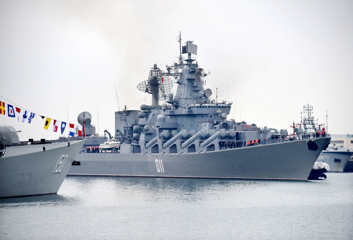 China-Russia joint naval exercise concludes