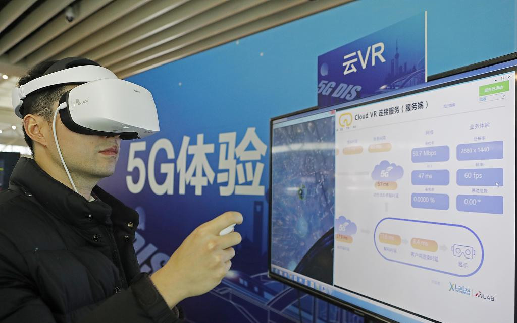 China's tech hub Shenzhen to build 7,000 5G stations