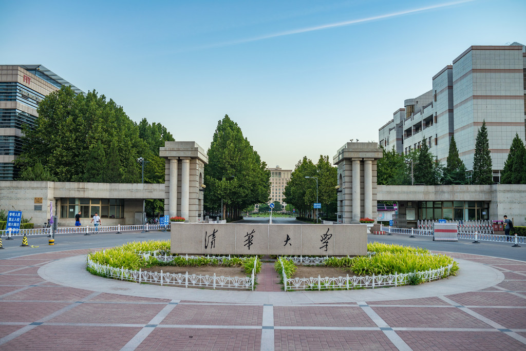 Chinese institution tops Asia University Rankings