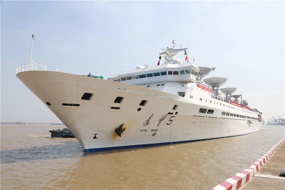 China's Yuanwang-5 departs for monitoring missions