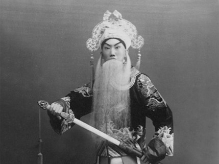 NCPA to celebrate Yang Baosen's legacy with shows in May