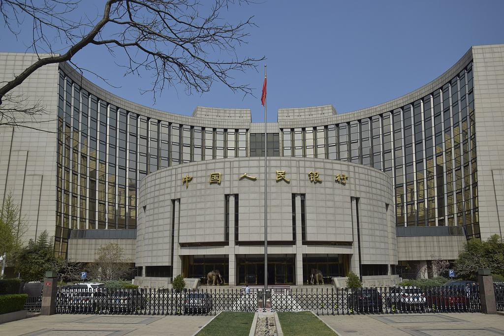 China to cut RRR for small and medium-sized banks