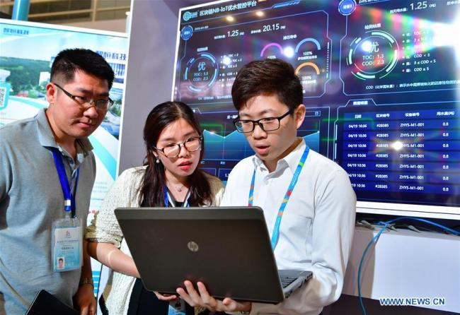 Summit demonstrates China's leapfrog into digital world