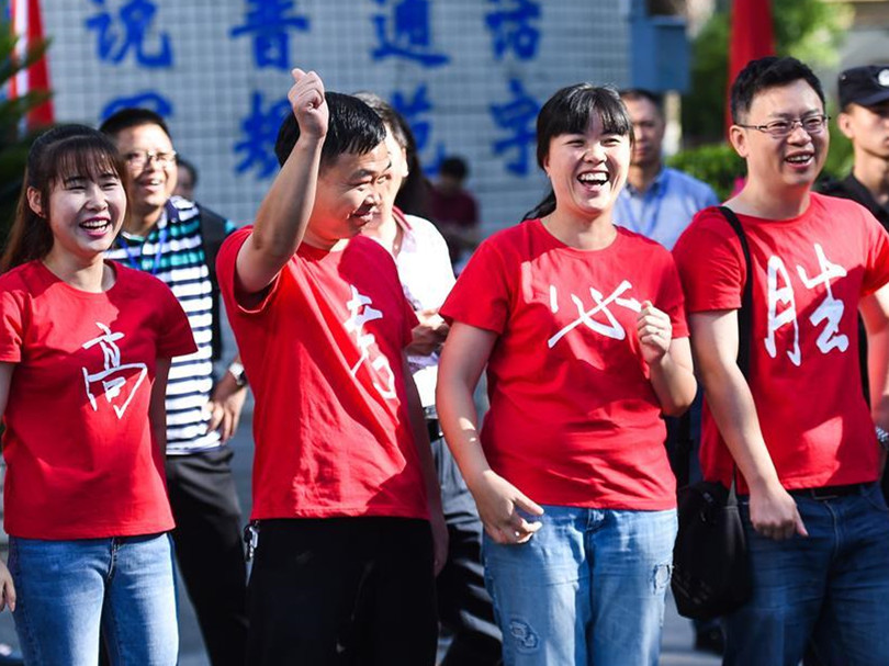 Over 10 million applicants for China's college entrance exam