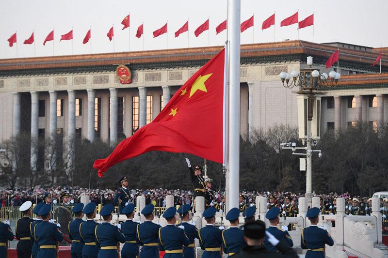 Follow President Xi, strive for a better future
