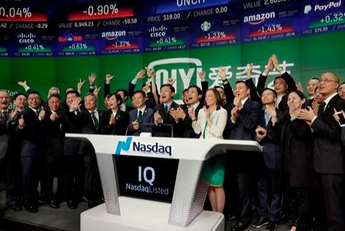 Chinese tech firms go public in US, powered by entrepreneurial vision, macro environment
