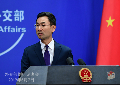 China sincere towards continuing trade talks with US, says FM spokesman