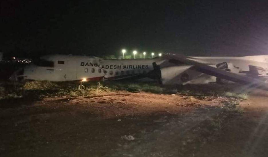 No fatalities as Bangladesh plane skids off Myanmar runway