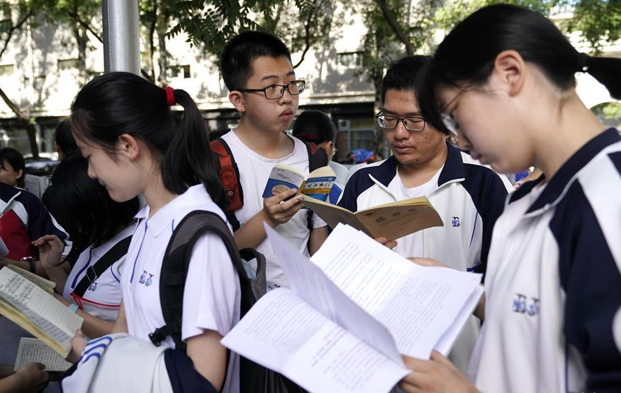'Gaokao immigration' taken seriously in Guangdong