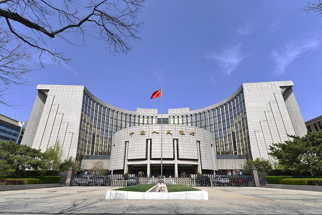 China's new yuan loans fall in April