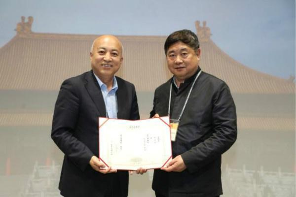Shan Jixiang hired as Palace Museum Research Institute chief