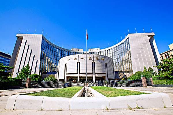 M2 up 8.5 percent in April, RMB loans up 1.02 trillion: PBOC
