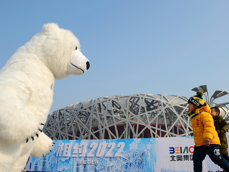 Beijing 2022 mascot to be unveiled in second half of 2019