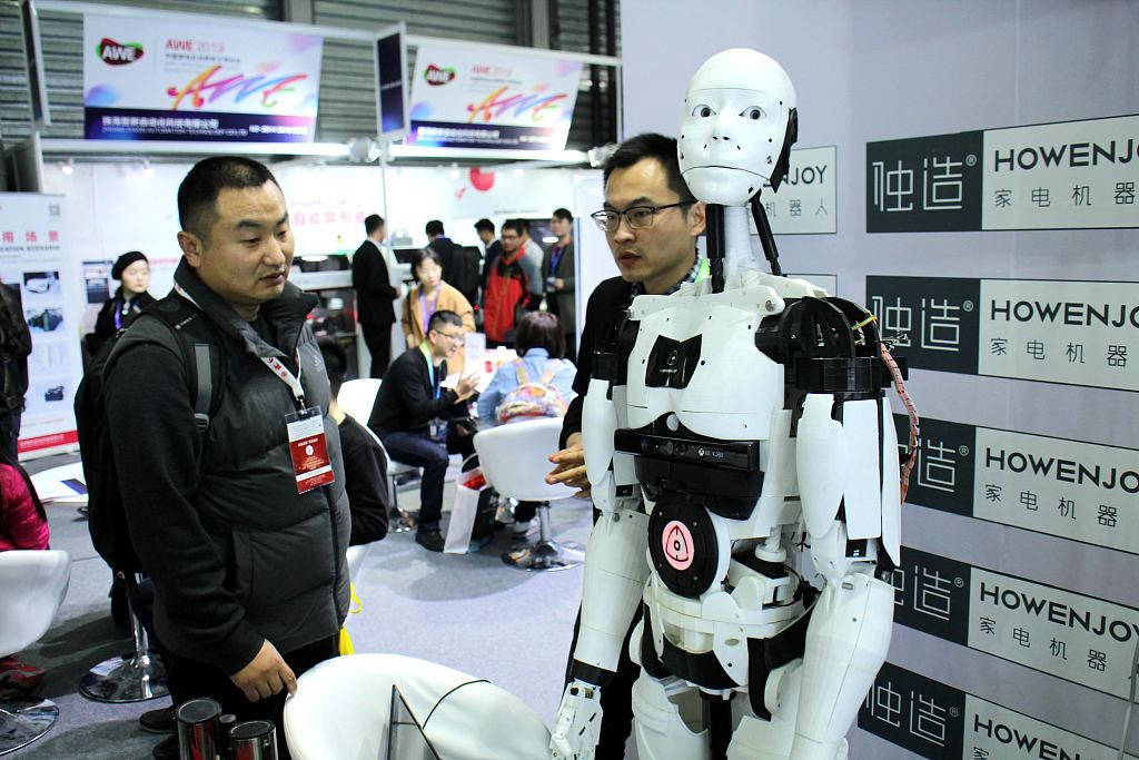 Shanghai forms AI industrial alliance