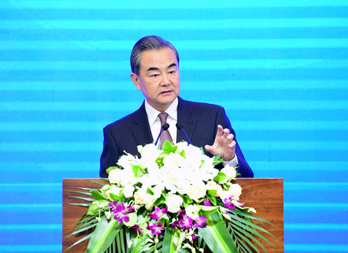 Chinese state councilor attends 2019 International Forum for Trilateral Cooperation