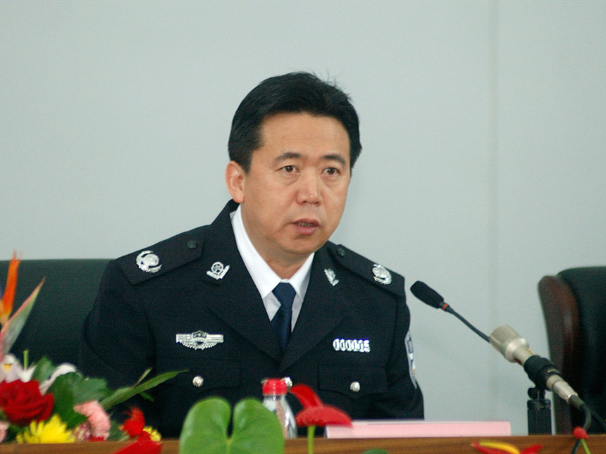 Former senior public security official prosecuted for bribery