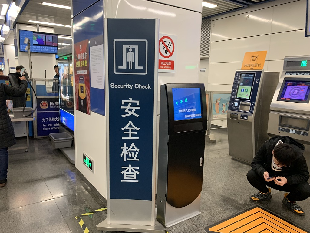 Passengers refusing security check not allowed on subway