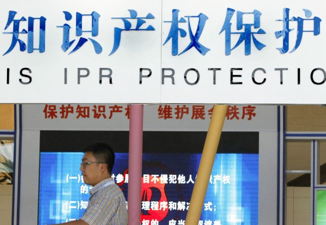 China strengthens IPR protection with various efforts