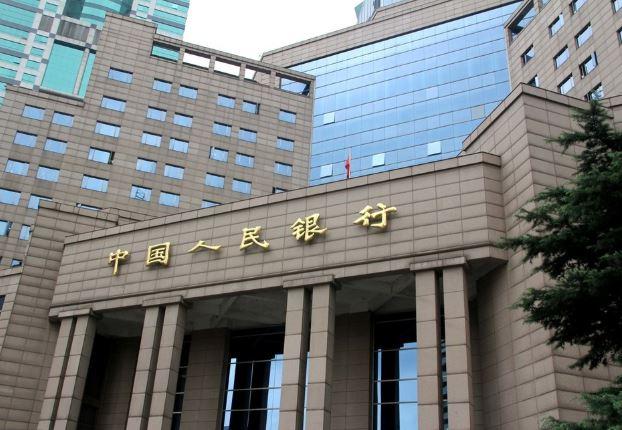 PBOC says it can handle uncertainties
