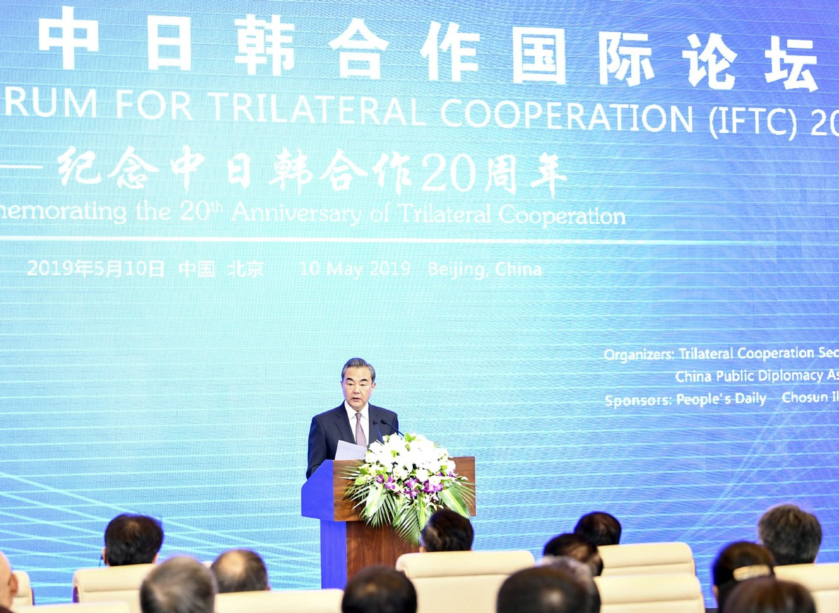 Trilateral ties set to strengthen further