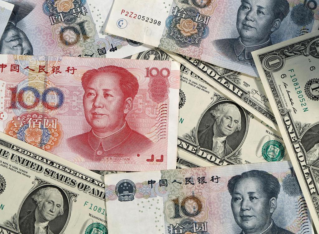 Chinese yuan weakens slightly last week