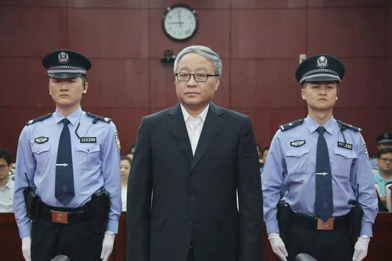 Ex-vice minister of finance sentenced to 15 years in prison for bribery