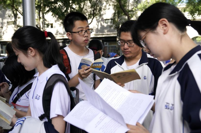 """32 """"gaokao immigrants"""" disqualified from exams in Guangdong"""