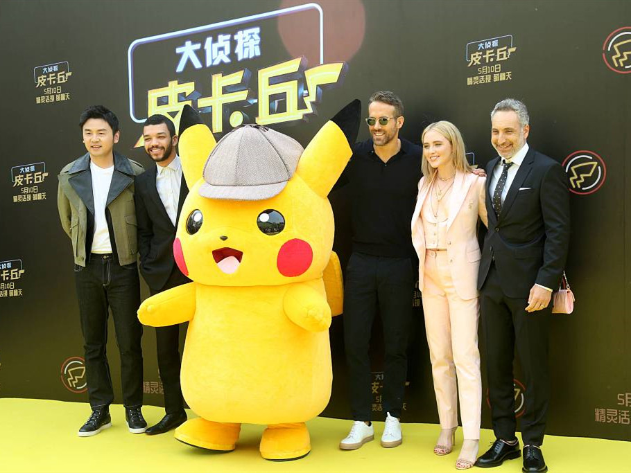 'Pokemon Detective Pikachu' still leads Chinese mainland daily box office