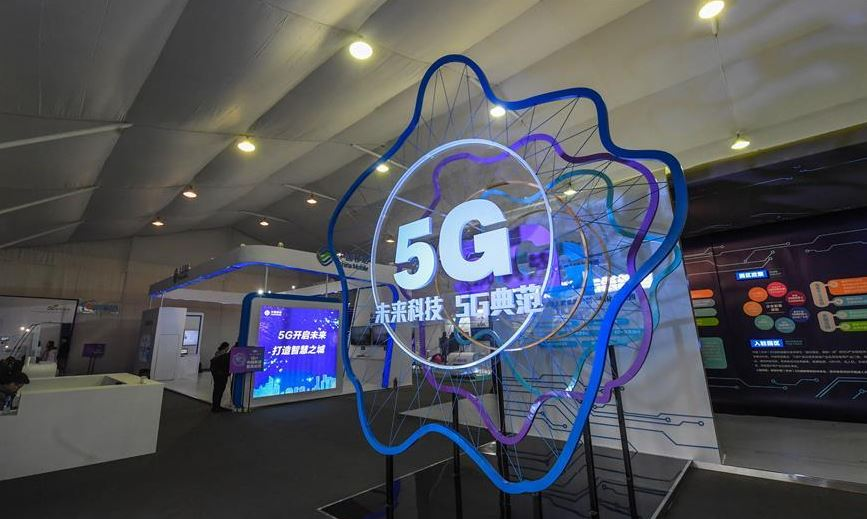 Beijing's hi-tech zone to have 5G coverage this year