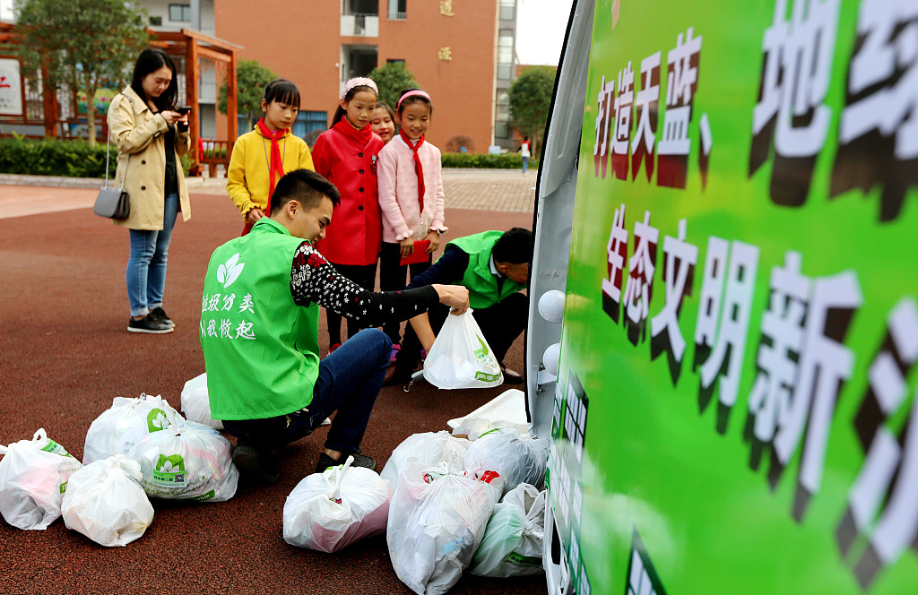China conducts 'waste-free city' pilot in 16 cities, regions