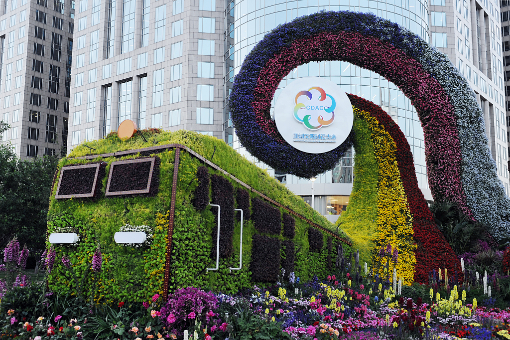 Beijing: The flower bed of the Asian civilization dialogue conference
