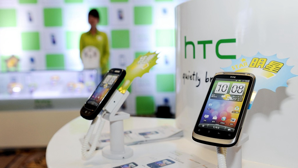 HTC denies it plans to pull out of the mainland market