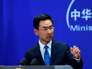 China opposes US for making exorbitant demands: MFA