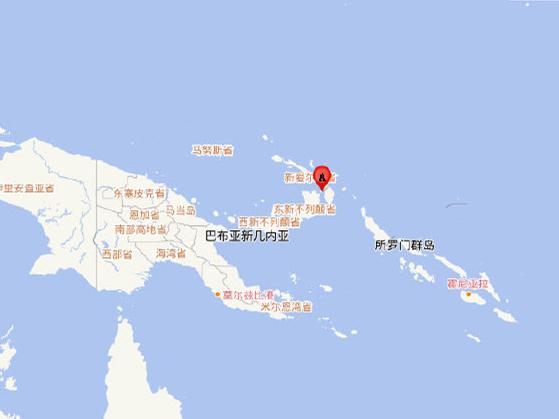 7.7-magnitude earthquake strikes PNG, tsunami warning issued
