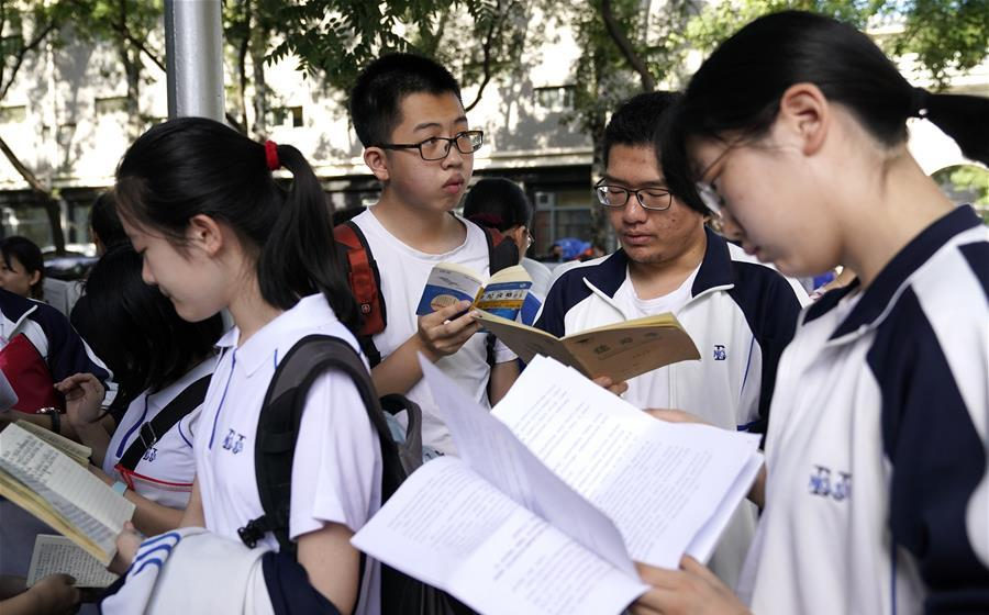 Authorities should ensure fairness by curbing 'gaokao immigration'