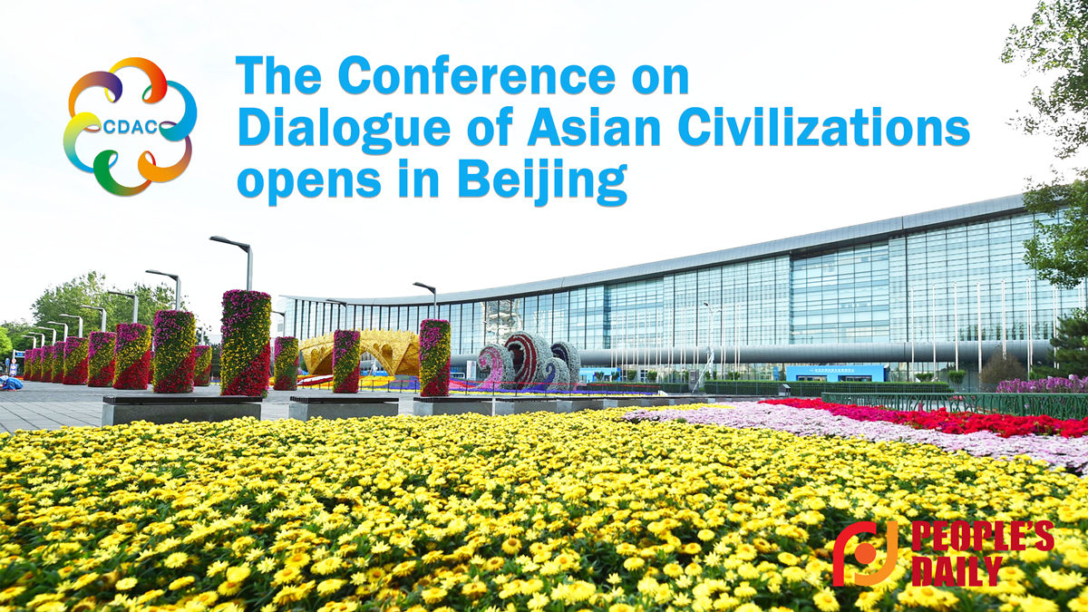 Opening ceremony of the Conference on Dialogue of Asian Civilizations