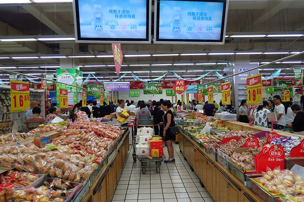 China's retail sales up 7.2 pct in April