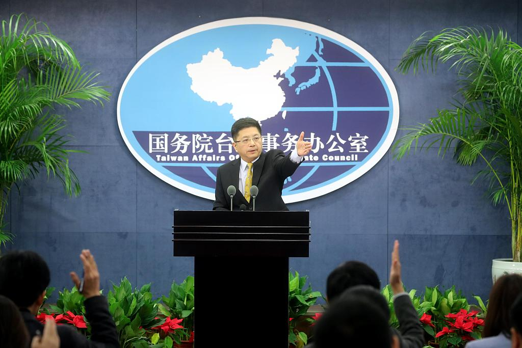 Mainland willing to consult, talk with Taiwan parties, groups: spokesperson