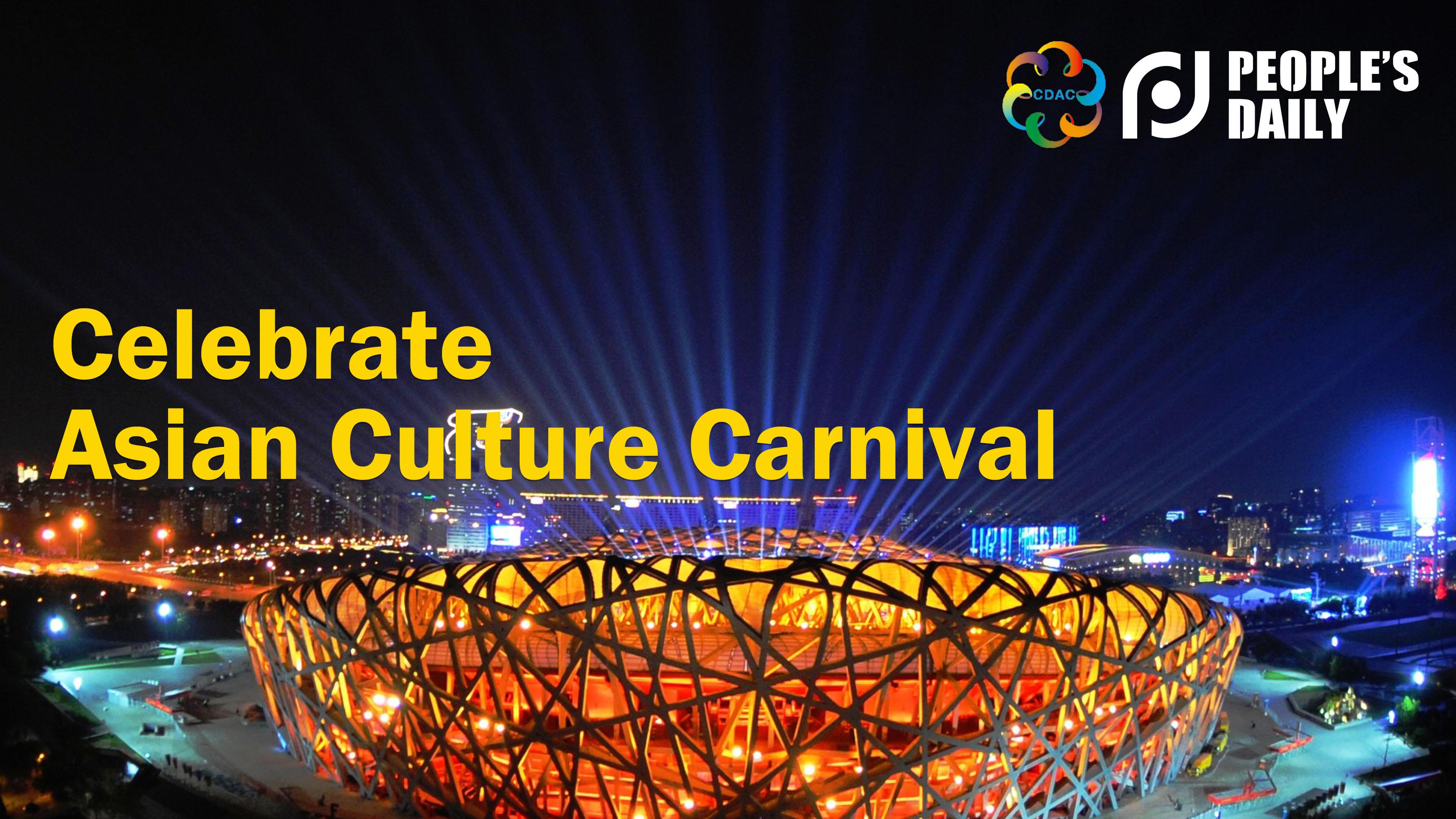 Celebrate Asian Culture Carnival
