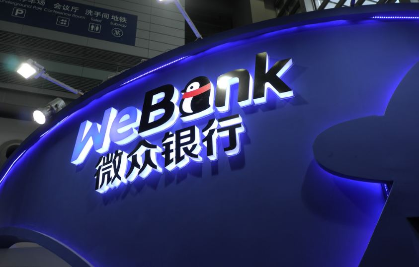 China's online banking sector provides new financial momentum