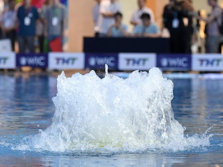World Intelligence Underwater Robots Challenge opens in Tianjin