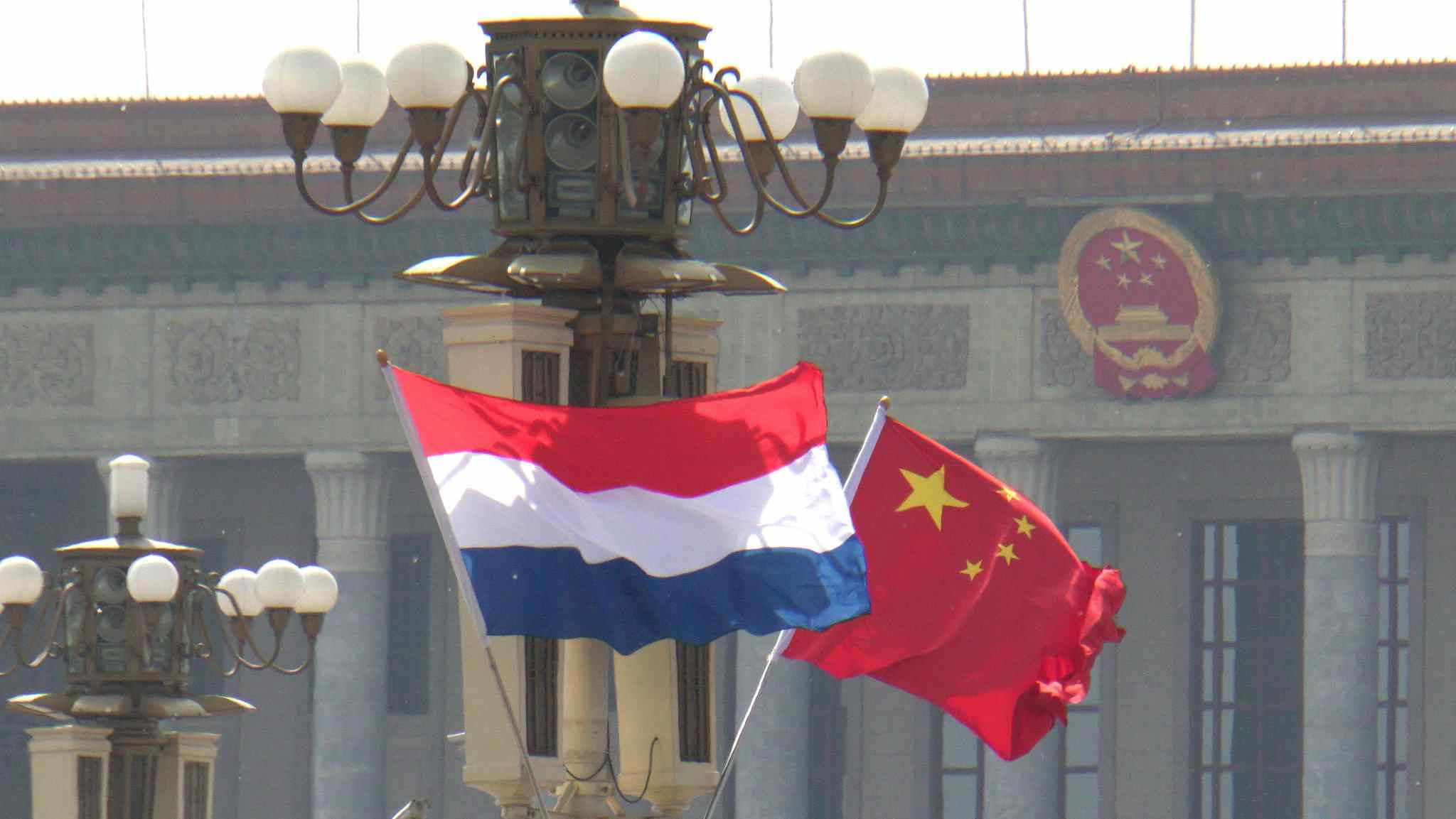 China calls for Dutch government to fairly view China's development