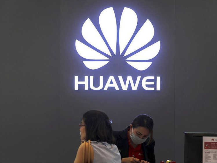 Restriction serves no one's interest: Huawei