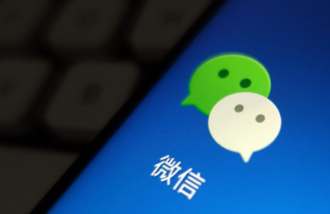 Too many WeChat work groups a drain on workers