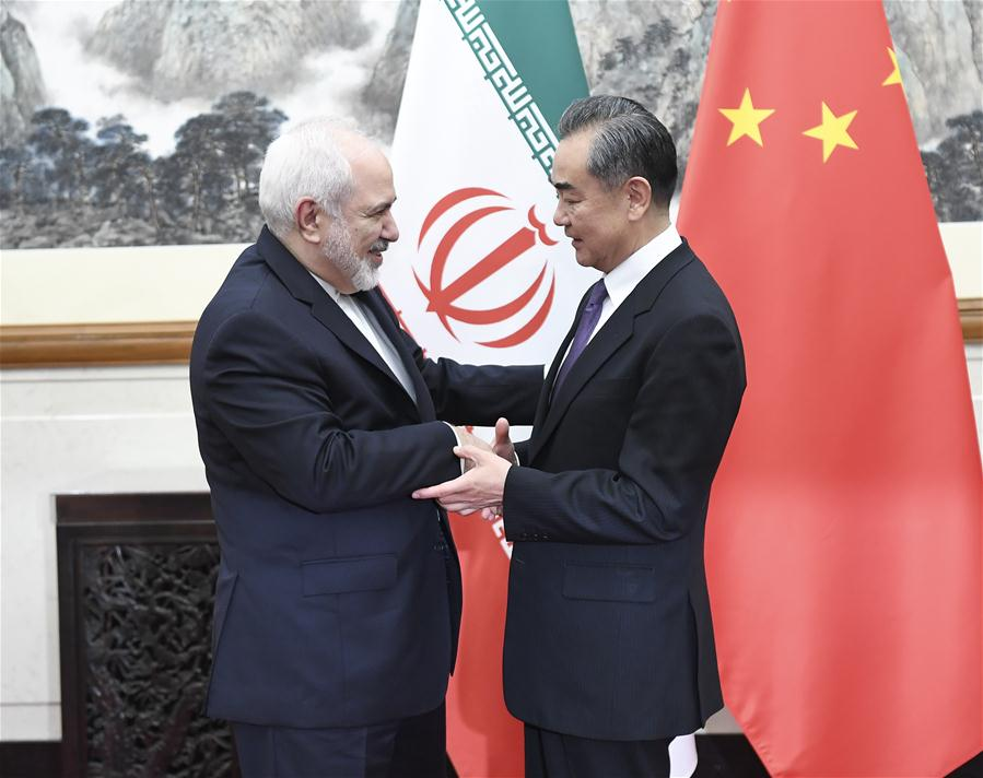"""China hopes Iran nuclear deal """"fully implemented"""": FM"""