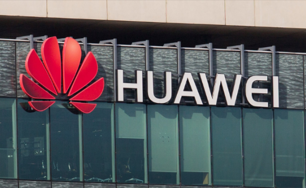 US may temporarily ease Huawei trade restrictions