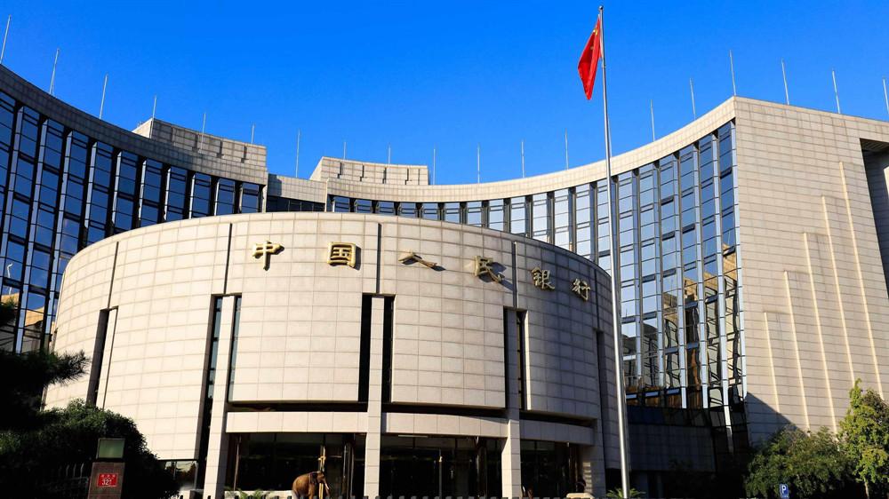 central bank_副本.jpg