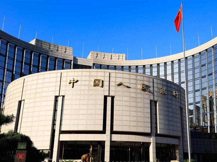 Central bank warns of global uncertainties brought by trade frictions
