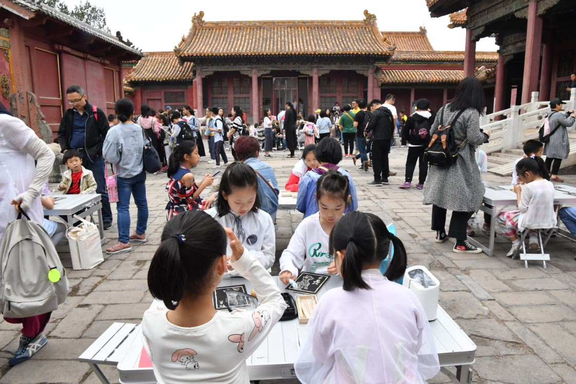 International Museum Day celebrated at Palace Museum